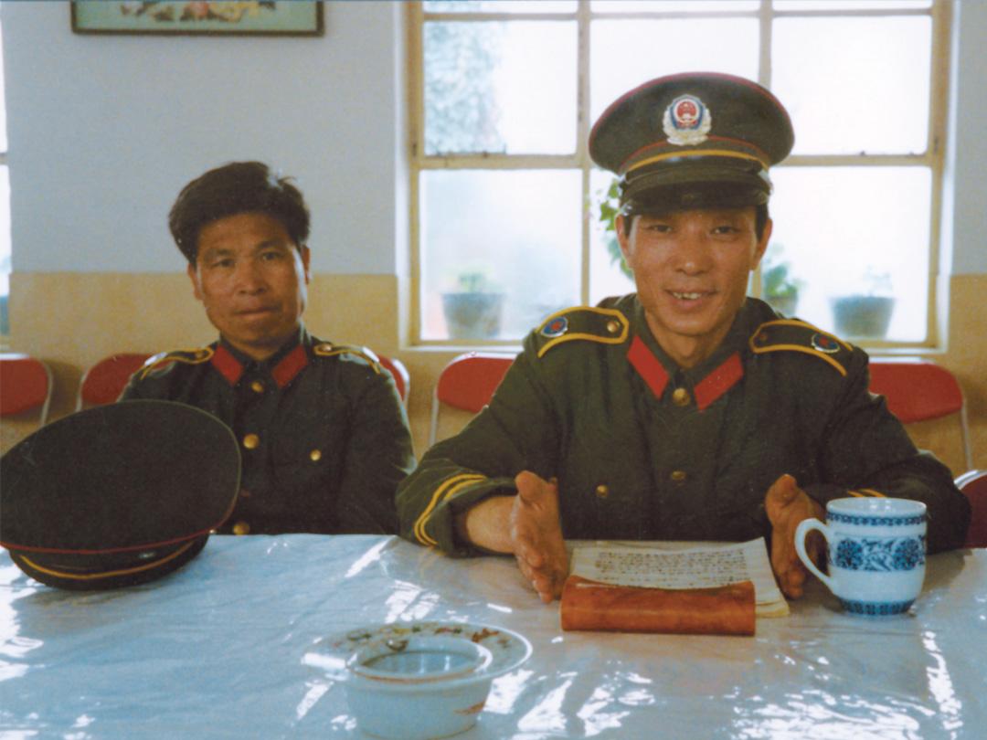 Police, China